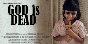 GOD-is-DEAD-POSTER