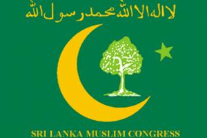 Sri_Lanka_Muslim_Congress