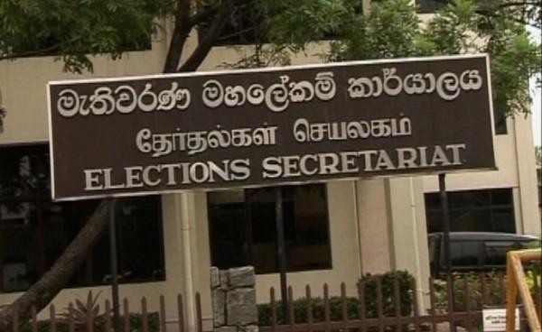 elections_secretariat