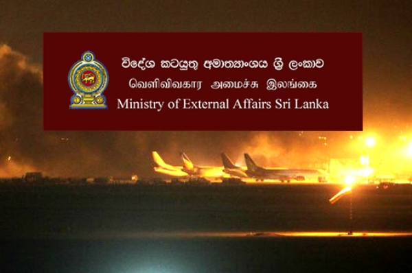 external-affairs-ministry