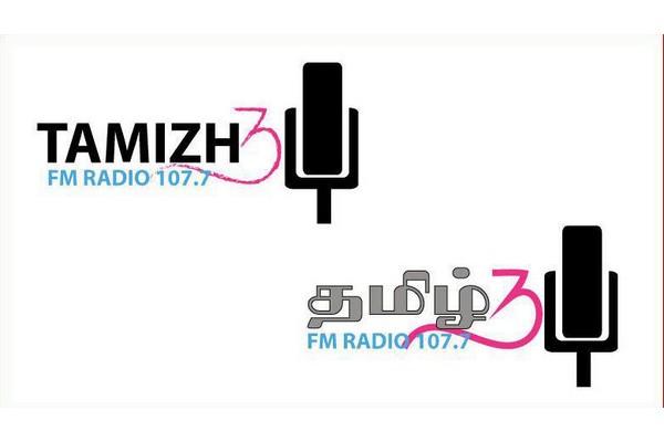 tamil3-logo