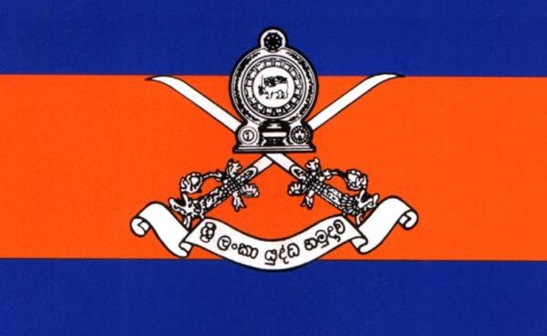 Sri_Lanka_Army_Flag