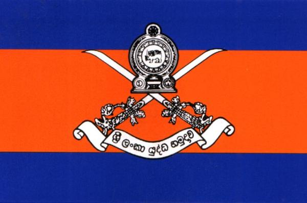 Sri_Lanka_Army_Flag