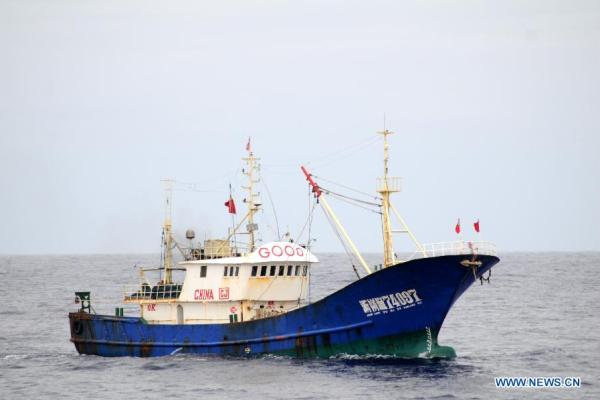 Chinese fishing vessel