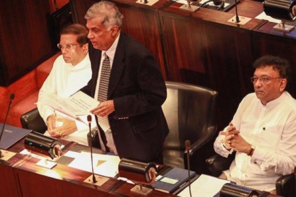 ranil-parliament