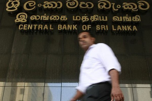 Central-Bank-of-Sri-Lanka