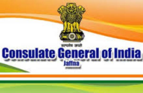 consulate -india-jaffna