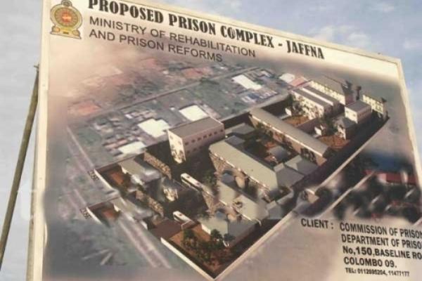 jaffna_prison