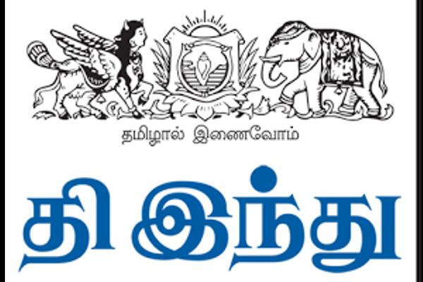 the hindu- tamil logo