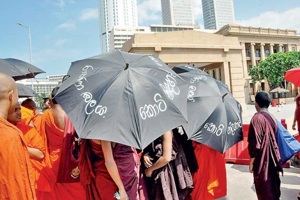 ravana balaya protest