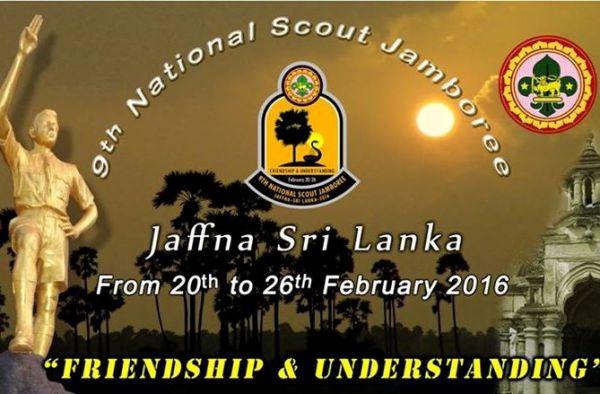 Scout jamborees in Jaffna