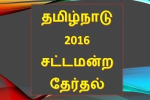 tamilnadu election