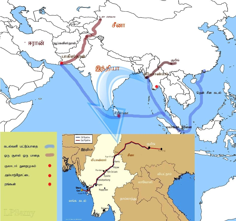 Miyanmar China pipeline