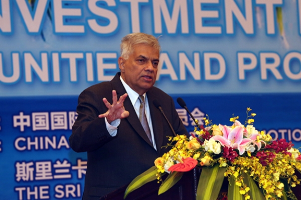 ranil-china