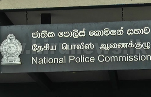 national-police-commission