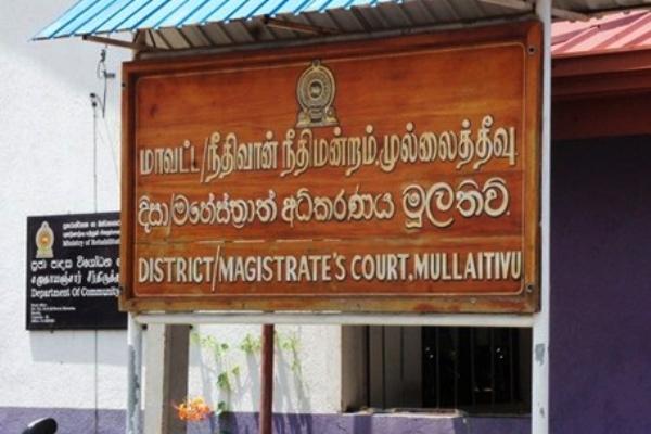 mullaitivu-court