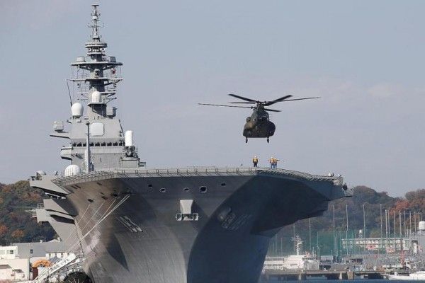 Izumo helicopter carrier,