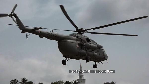 IAF MI-17