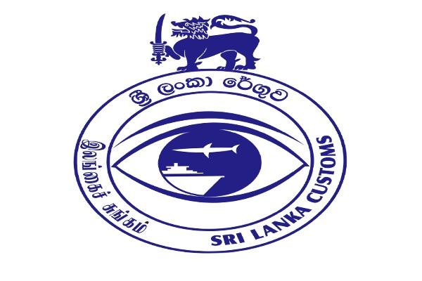 Sri-Lanka-Customs