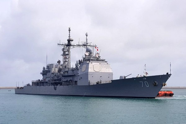 USS Lake Erie