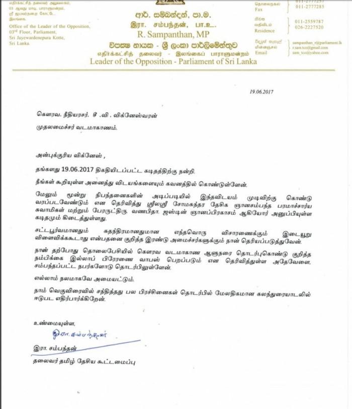sampanthan letter