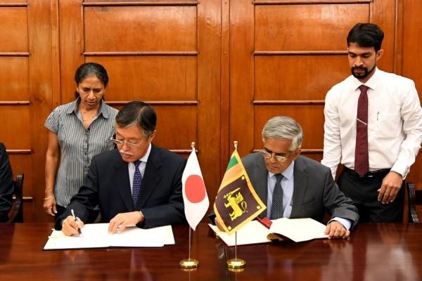 Japan grant Radar