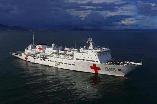 Chinese hospital ship Ark Peace