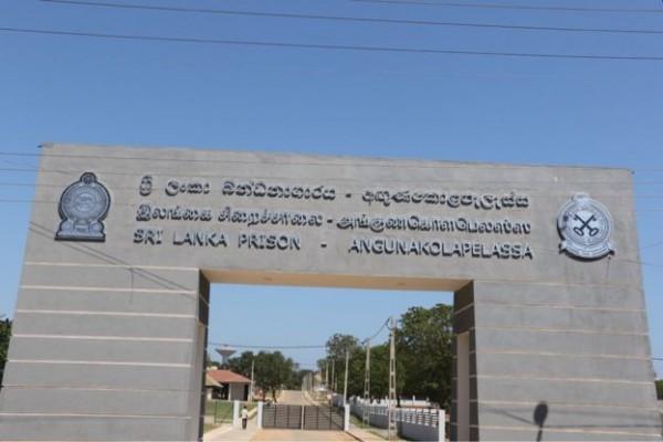 Angunukolapelessa- prison (1)