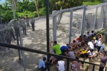 Manus Island detention centre