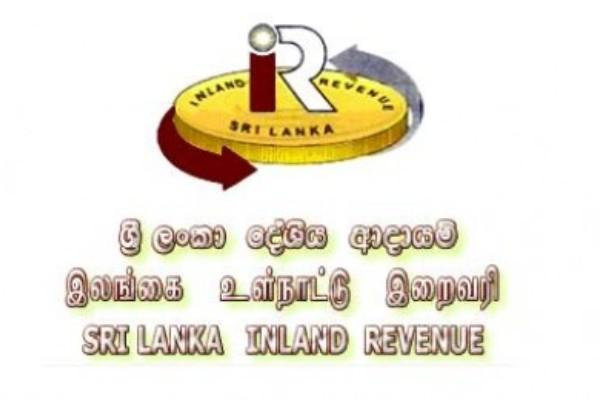 Sri-LAnka-Inland-Revenue-Dept