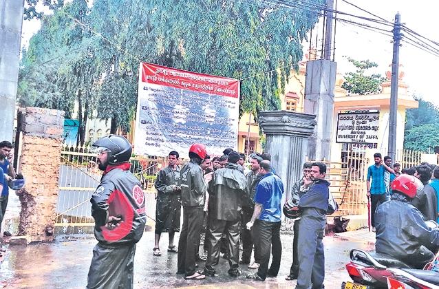 jaffna-university-protest (1)