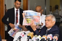 ranil-press
