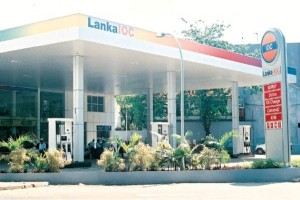 Lanka Indian Oil Company -LIOC