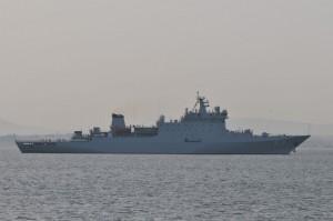 Qi Jiguang (Hull 83)