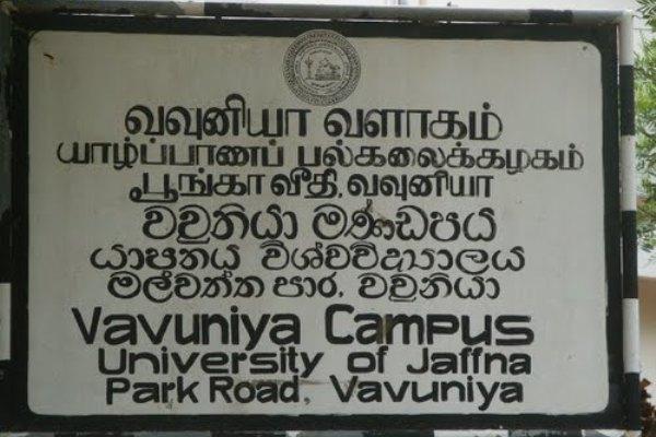 Vavuniya Campus