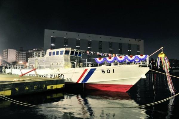 japan-donate -patrol boat (1)