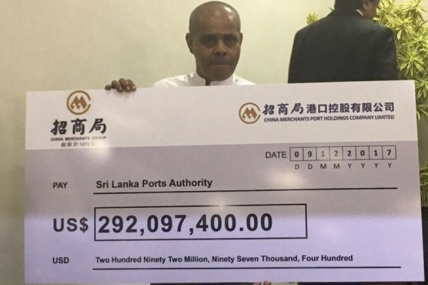 hambantota-payment