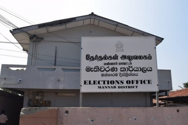 mannar-election-office