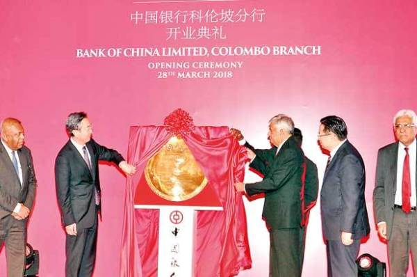 bank of china-colombo
