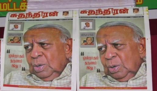 new-suthanthiran (1)